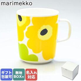 マリメッコ Marimekko マグカップ コップ 250ml 食器 UNIKKO ウニッコ ホワイト×ライム 063431 020 名入れ可有料 ※名入れ別売り ネーム入れ 名前入れ