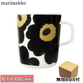 マリメッコ Marimekko マグカップ コップ 250ml 食器 UNIKKO ウニッコ ホワイト×ブラック 063431 030 名入れ可有料 ※名入れ別売り ネーム入れ 名前入れ