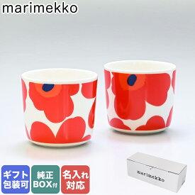 【名入れ可有料】 マリメッコ ラテマグ ペア 2個セット Unikko ウニッコ コーヒーカップ スモール ホワイト×レッド×ブラック 067849 001