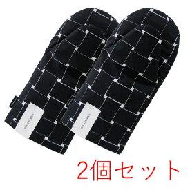 マリメッコ Marimekko ミトン 鍋つかみ ペア 2個セット Basket バスケット ブラック×ホワイト 68237 911
