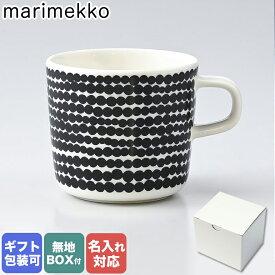 マリメッコ マグカップ コーヒーカップ 200ml 食器 シイルトラプータルハ Siirtolapuutarha ホワイト×ブラック 063292 190 名入れ可有料