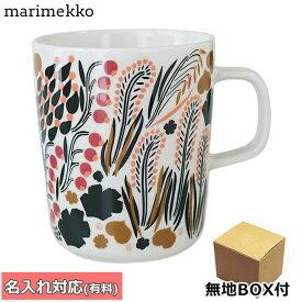 マリメッコ マグカップ 250ml Letto レット コップ 食器 ホワイト×ブラウン×グリーン 068626 168 名入れ可有料 ※名入れ別売り