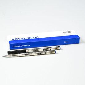 モンブラン ボールペン リフィル 替芯 替え芯 F 細字 2本 ロイヤルブルー 124492 メール便可275円