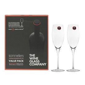 リーデル RIEDEL ワイングラス ペア ソムリエ バリューパック 260周年記念 シャンパン ヴィンテージ シャンパーニュ 330ml 2440/28