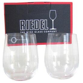 リーデル RIEDEL タンブラー ペア リーデル・オー ヴィオニエ シャルドネ 白ワイン 320ml 0414/05 父の日