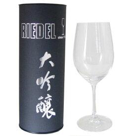 リーデル RIEDEL 日本酒用グラス シングル ヴィノム 大吟醸 380ml 0416/75