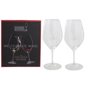 リーデル ワイングラス ペア オヴァチュア ダブルマグナム 赤ワイン 995ml 6408/01 父の日