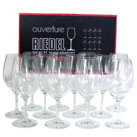 リーデル ワイングラス 12個セット オヴァチュア バリューパック パーティセット レッドワイン 赤ワイン 7408/00 父の日