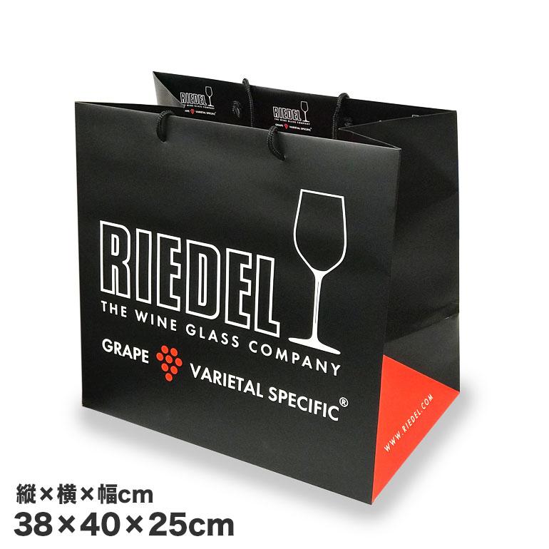 【袋のみの購入不可】リーデル 純正紙袋 38cm×40cm×25cm 大きめサイズ