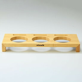ストウブ 鍋置き ミニココット用スタンド 調理器具 キッチン用品 バンブー ナチュラル 42cm×16cm