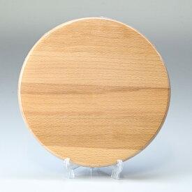 ストウブ マグネット トリベット ラウンド 鍋敷き 鍋置き 調理器具 キッチン用品 23cm