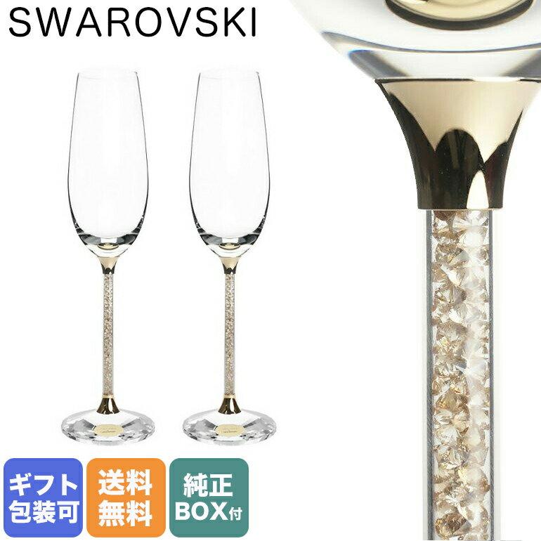 スワロフスキー SWAROVSKI シャンパングラス ペア クリスタルライン トースティンググラス フルートグラス ゴールド 5102143