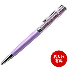 メール便可275円 スワロフスキー SWAROVSKI ボールペン Crystalline Light Lilac クリスタルライン ライトライラック 5224388 【名入れ有料可】 ※名入れ別売り ネーム入れ 名前入れ 母の日 プレゼント 実用的