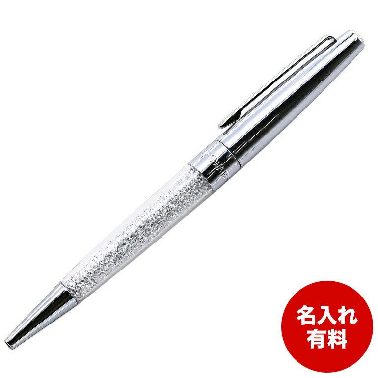 メール便可250円 スワロフスキー ボールペン CRYSTALLINE STARDUST ボールペン シルバー×クリア 5296358