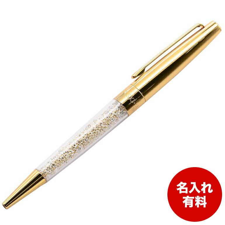 メール便可250円 スワロフスキー ボールペン CRYSTALLINE STARDUST ボールペン イエローゴールド×クリア 5296362