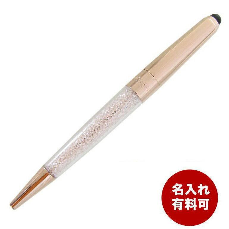 メール便可250円 スワロフスキー ボールペン クリスタルライン スターダスト CRYSTALLINE STARDUST タッチペン ローズゴールドコーティング 5296371