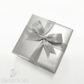スワロフスキー SWAROVSKI ラッピング シルバー 【純正包装でラッピング】