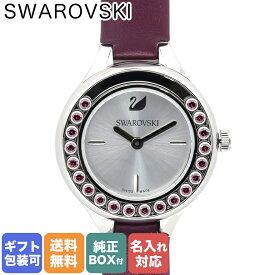 【名入れ無料】 スワロフスキー 腕時計 レディース Lovely Crystals Mini バーガンディ 5295331