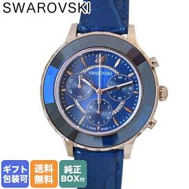 スワロフスキー SWAROVSKI 腕時計 OCTEA LUX CHRONO ウォッチ レディース ローズゴールド/ブルー 5563480