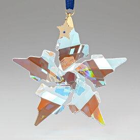 スワロフスキー SWAROVSKI クリスマスオーナメント ブルーオーロラ 30周年記念オーナメント 2021年度限定生産品 オブジェ インテリア 5596079
