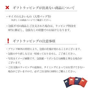 【単品購入不可】ギフトラッピング1商品につき1つラッピングをご注文ください。レッド・ブルー・リボン掛け