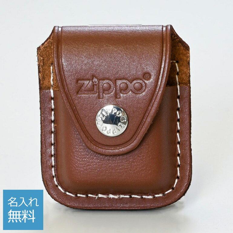 ジッポケース 専用ケース 革ポーチ ZIPPO純正 アクセサリ ブラウン LPCB クリップ留めタイプ