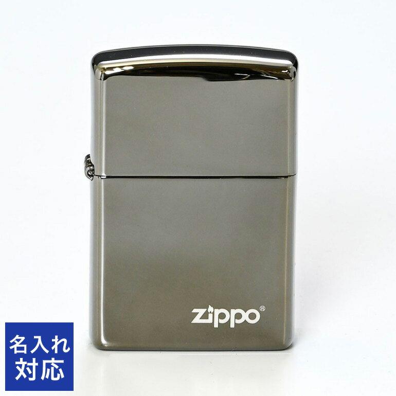 メール便可250円 ZIPPO ジッポー ライター ロゴ入り 150ZL #150l