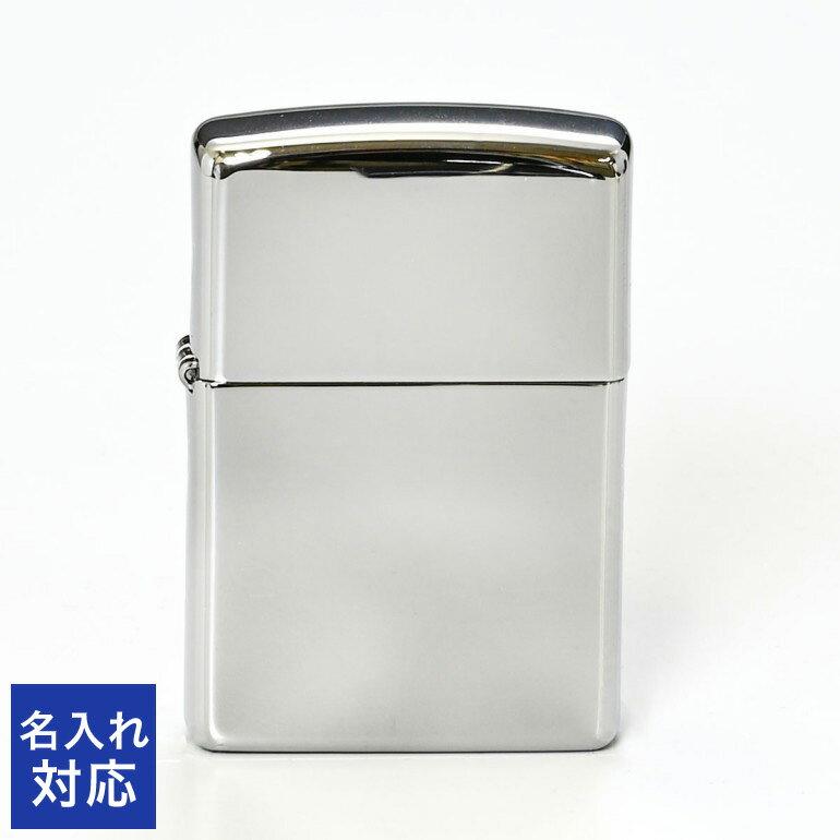 メール便可250円 ZIPPO ジッポー ライター CROME CLASSIC スタンダード 250 #250
