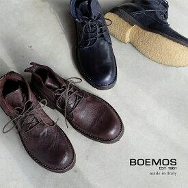 【SALE】BOEMOS ボエモス メンズ レースアップ ブーツ ワークブーツ クレープソール 本革 (boemos1109)インポートシューズ