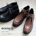 【30%OFFSALE】BOEMOS ボエモス レディース ショートブーツ 本革 モカシン チロリアン 厚底 ブーツ(boemos8844) インポートシューズ