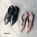 【SALE】bueno ブエノ ポインテッド フラットシューズ 本革 モード スリッポン(bueno20wq2302)インポートシューズ