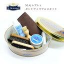 M.モウブレイ「セントウィリアムスセット」M.Mowbray 靴磨きセット  シューケアギフト スムースレザー用 お手入れセット モウブレイ…