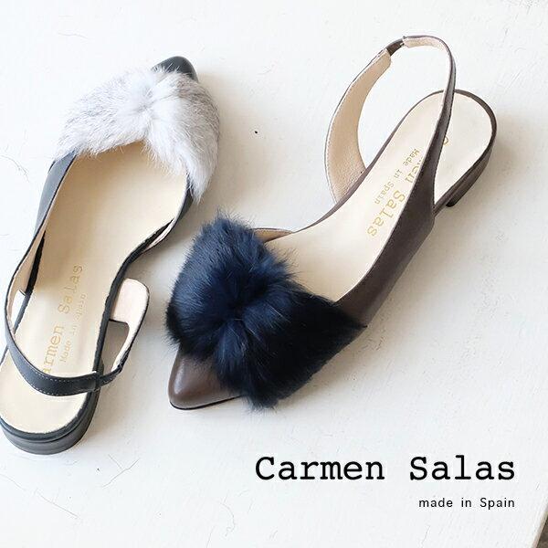 【SALE】Carmen Salas カルメンサラス ファー付フラットパンプス バックストラップ 本革 インポートシューズ(carmen-abodul)【w1】