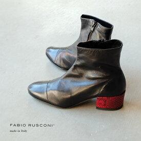 【2020AW】FABIO RUSCONI ファビオルスコーニ ショートブーツ ブラック 本革 ヒールパイソン 赤ヒール(fabio5537)インポートシューズ