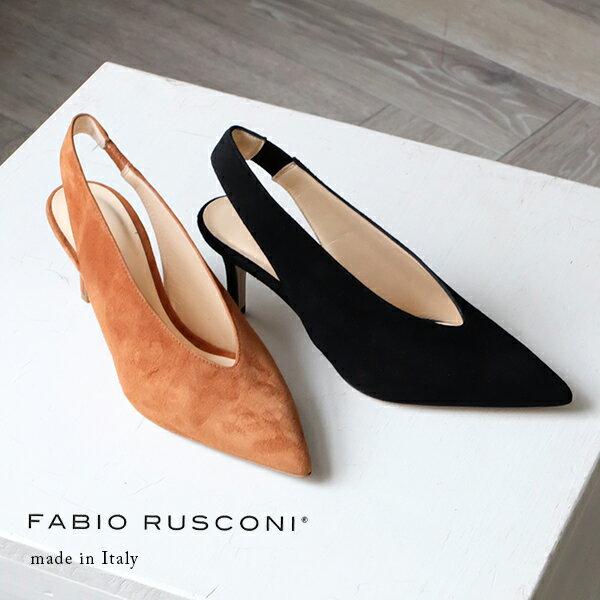 【30%OFF SALE】FABIO RUSCONI ファビオ ルスコーニ パンプス バックストラップ 黒 ブラック 茶 ブラウン 2017ss 本革 スエード ポインテッドトゥ ヒール(fabio-lupin)インポートシューズ