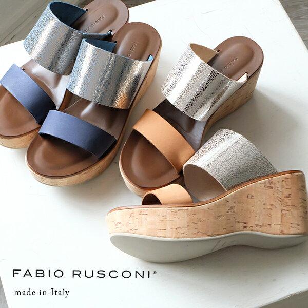 【SALE】FABIO RUSCONI ファビオ ルスコーニ サンダル 2017ss 厚底 ウェッジ 本革 メタリック(fabio-800-172)インポートシューズ