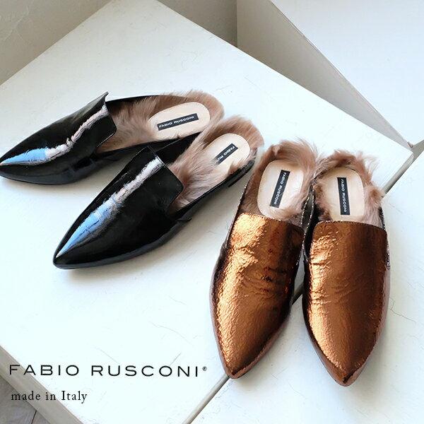 【SALE】FABIO RUSCONI ファビオルスコーニ ファーミュール ファースリッパ エナメル 本革 ブラック メタリック ポインテッドトゥ(fabio3747)インポートシューズ【w1】