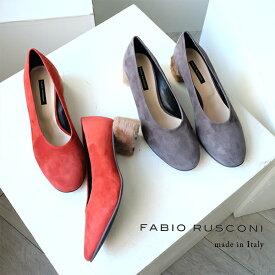 【SALE/半額】FABIO RUSCONI ファビオルスコーニ made in Italy イタリア ファーヒール スエードパンプス秋冬 ボア ヒール 5cm ラウンドトゥ (fabio3767)インポートシューズ バーゲン