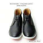 HIROSHITSUBOUCHIヒロシツボウチスタイル(ht-0715)【w1】