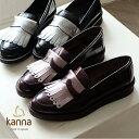 【SALE】kanna カンナ made in Spain スペイン製 エナメル革 厚底 ローファー 軽量ソール(kanna6662)インポートシューズ