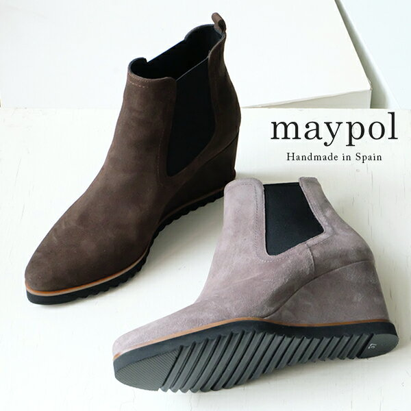 【SALE】maypol メイポール ウェッジ サイドゴアブーツ 本革 スエード革 ショートブーツ レディース 脱ぎ履きラク(maypol-bonn27)インポートシューズ【w1】