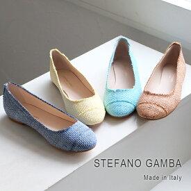 【SALE半額】STEFANO GAMBA ステファノガンバ made in Italy イタリア メッシュ バレエパンプス ぺたんこ フラット パステルカラー ターコイズグリーン ブルー ライトブラウン(gamba7214)インポートシューズ バーゲン