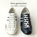 「three generations(スリージェネレーションズ)」革靴 カジュアル メンズ カジュアルシューズ レースアップ 紐 レザー 白 紺 ネイビ…