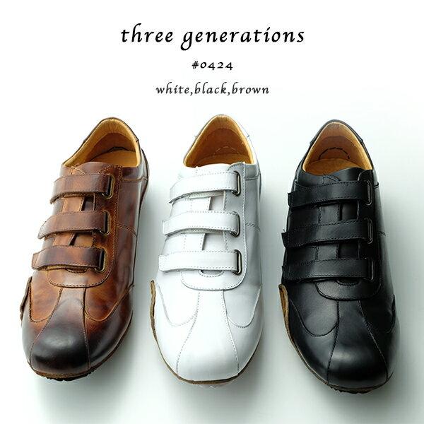 「three generations(スリージェネレーションズ)」ベルクロ 革靴 カジュアル メンズ カジュアルシューズ レースアップ 紐 レザー ビジカジ (tg0424)【w1】