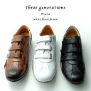 「three generations(スリージェネレーションズ)」ベルクロ 革靴 カジュアル メンズ カジュアルシューズ レースアッ…