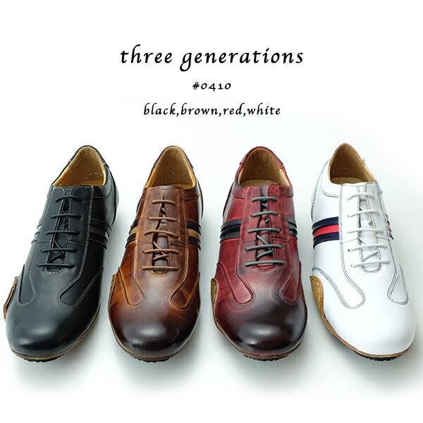 【大人カジュアル靴として人気拡大中】「three generations(スリージェネレーションズ)」革靴 カジュアル メンズ スニーカー通勤 スニーカーとビジネス靴の間 カジュアルシューズ レースアップ 紐 レザー ビジカジ 大人カジュアル(tg0410natural)
