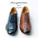 「three generations(スリージェネレーションズ)」本革 革靴 カジュアル メンズ カジュアルシューズ レースアップ 紐 レザー ビジカジ(tg0...