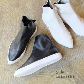 【2019AW】imanishi yuko【今西優子】ブーツ レディース 本革 ポインテッド スニーカー シープ ブラック ホワイト モード 黒 白(yuko796013) インポートシューズ