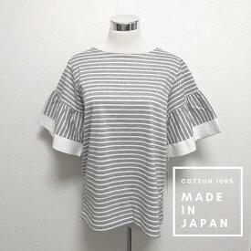 日本製 袖フレア Tシャツレディース服 30代 40代 50代 上品 半袖 おしゃれ 大人カジュアル オフィスカジュアル