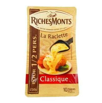 Raclette slice 250g10P13Dec13_m